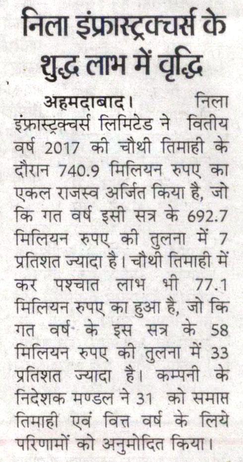 Nila Infrastructure Company In Ahmedabad Construction Company India